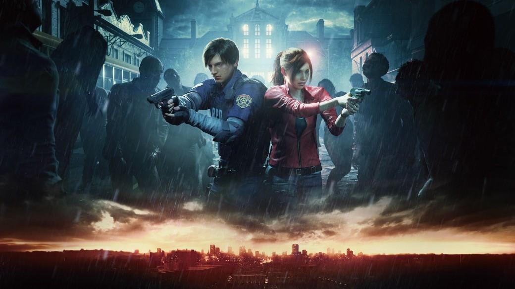 Resident Evil 2 Remake Volk